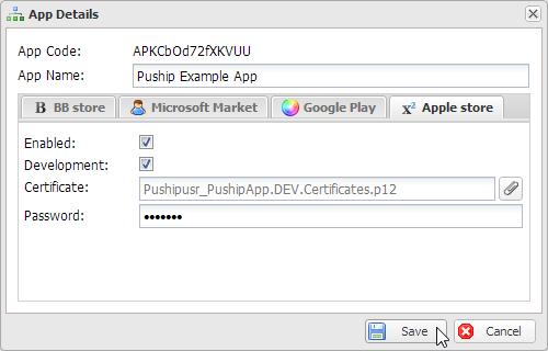 Puship | Server